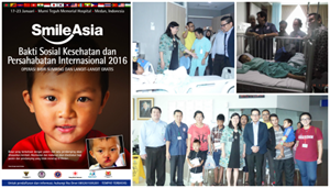 Supporting SMILE ASIA to restore smiles to children affected by cleft lip
