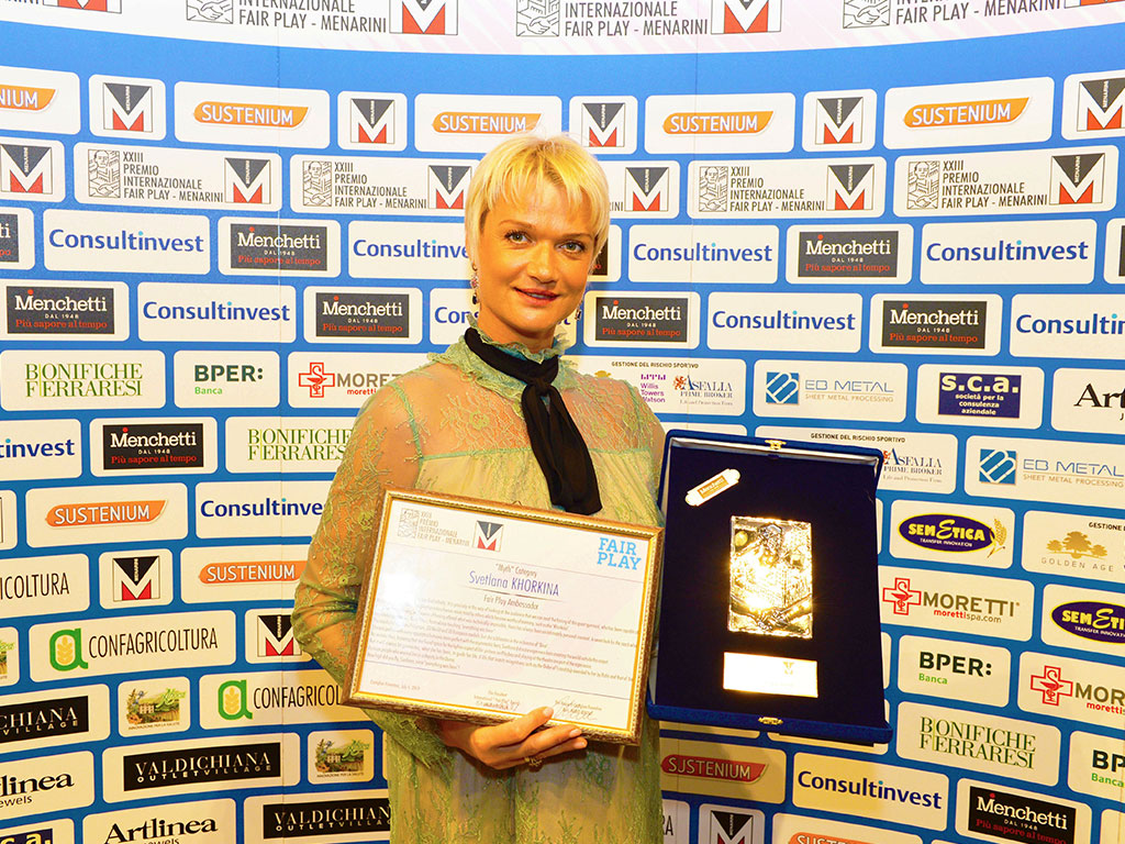 Premio Fair Play Menarini - Khorkina